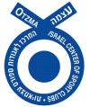 Otzma - Israel Center of Sport Clubs